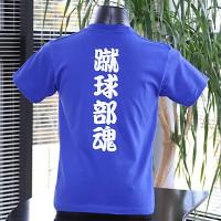 085cvt-kanji