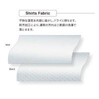 p2700-kanji