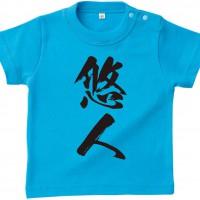 103cbt-kanji