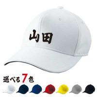 p81-kanji