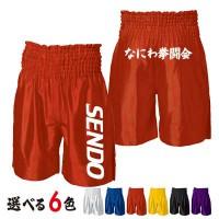 p3380-name+kanji