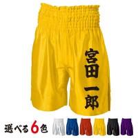 p3380- kanji