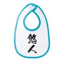 5147-kanji