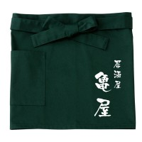 872tma-kanji