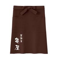 878pma-kanji
